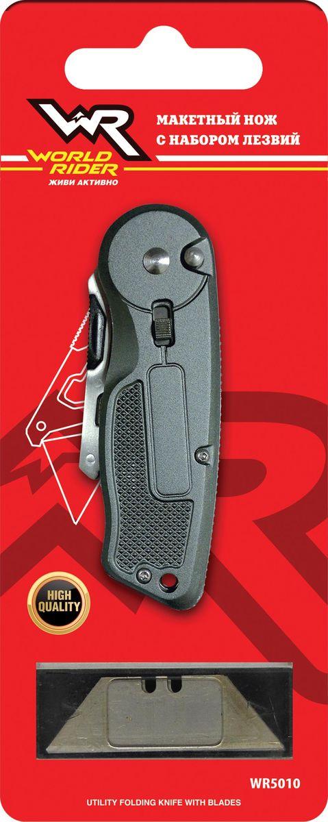 Макетный нож с набором лезвий