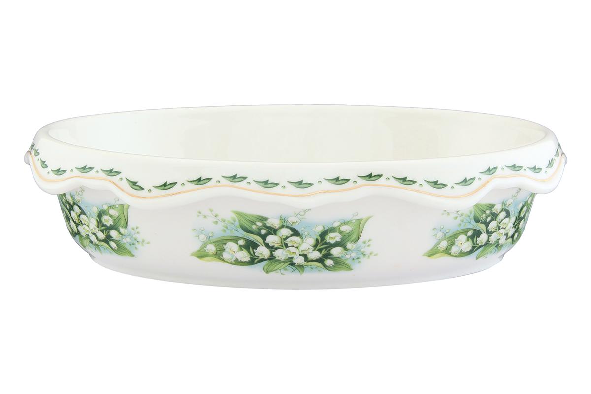 Блюдо-шубница Elan Gallery Ландыши, 900 мл503596Красочная посуда подарит настроение и уют, привнесет разнообразие в приготовление ваших любимых блюд и сервировку семейного стола.