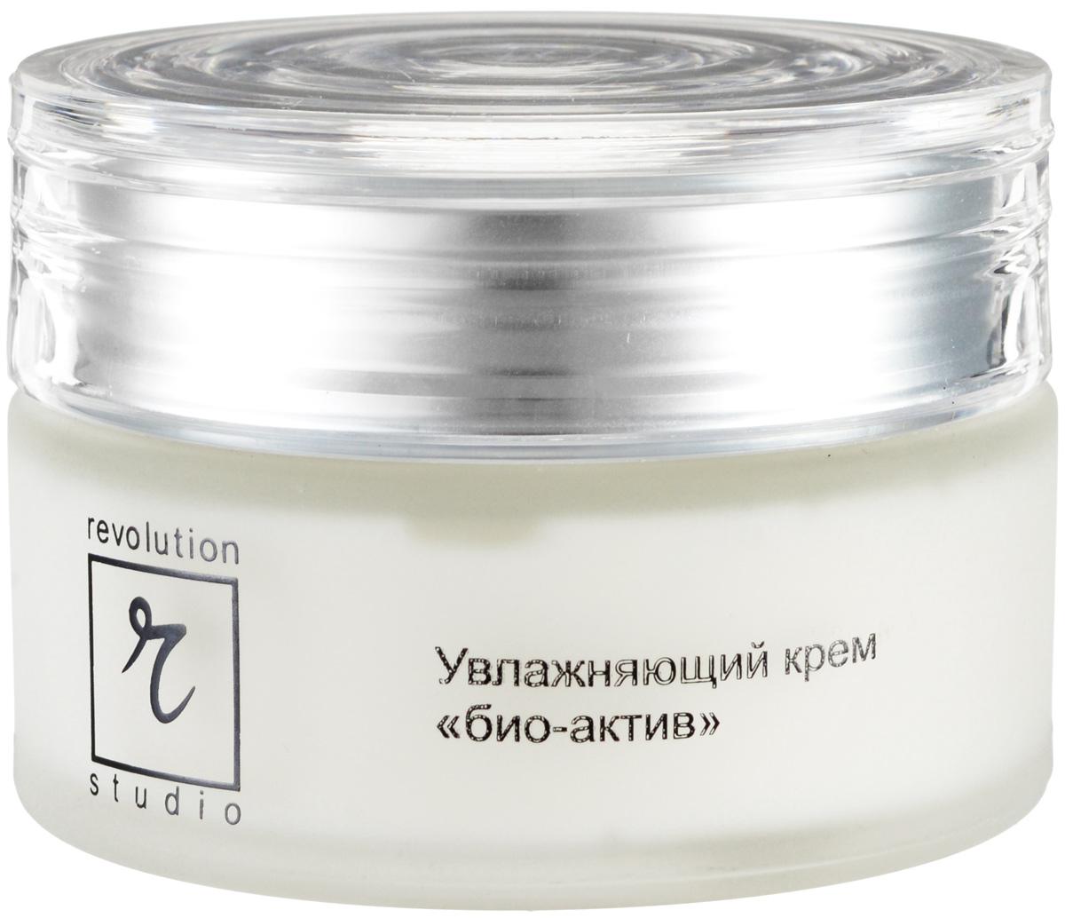 R-Studio Дневной крем био-актив 50 млrs1670Тип кожи: для возрастной кожи. Дневной крем био-актив стимулирует обмен веществ в возрастной коже, сохраняя ее упругость и препятствуя образованию преждевременных морщин. Глубоко увлажняет кожу, сохраняя влагу длительное время. Активные компоненты: Гиаплан (плацента тонкоочищенная), масло кукурузное, экстракты: радиолы розовой, боярышника, левзеи, витамин А, Е.