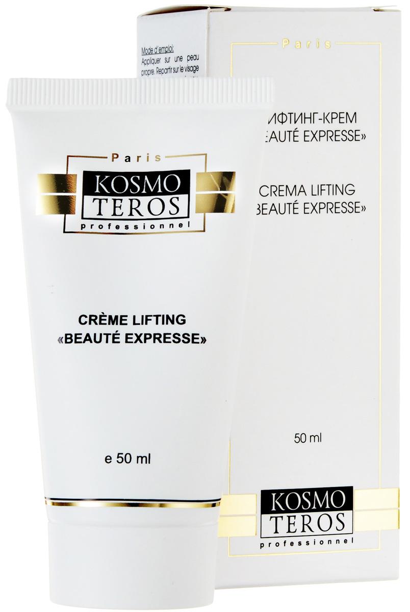 Kosmoteros Лифтинг-крем Beaute Express Creme lifting  - 50 мл5064Комбинация высокотехнологических компонентов усиливает сопротивление кожи гравитации, стимулирует синтез эластина, формирует на поверхности кожи подтягивающую пленку, что создает впечатляющий эффект моментального и долговременного лифтинга. Поддерживает необходимый уровень увлажнения кожи, восстанавливая гидратацию дермы и препятствуя трансэпидермальным потерям воды. Подтягивающий эффект дает значимое сокращение морщин, их глубина, ширина и площадь значительно сокращается, кожа подтягивается и разглаживается, приобретает сияющий вид. Основные активные компоненты: Hyaseanon 1, 2%, Idealift 5, 0%, масло ши, витамин Е, лецитин. Показания к применению: для быстрого восстановления овала лица для любого типа кожи, в том числе чувствительной.