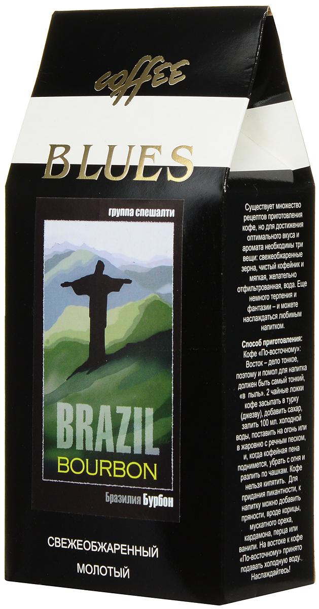 Блюз Бразилия Бурбон кофе молотый, 200 г4600696221022Блюз Бразилия Бурбон - один из лучших бразильских сортов кофе, названный по имени французского острова Бурбон в Карибском море. Обладает чистым, нейтральным, слегка сладковатым ароматом и сладковато- горьковатым, немного маслянистым вкусом с легкой кислинкой. Напиток имеет среднюю насыщенность, букет хорошо сбалансирован, с легкими фруктовыми нотками. Имеет долгое послевкусие.