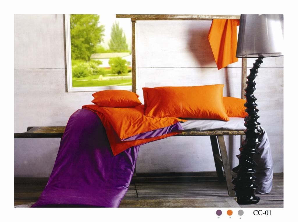 Комплект белья Arya, двухсторонний, 2-х спальный, наволочки 50x70, 50x70, цвет: оранжевый, фиолетовыйF0010316Комплект постельного белья линии Сатин изготовлен из двустороннего однотонного хлопкового сатина. Сатин – прочная и плотная ткань с диагональным переплетением нитей. Хлопковый сатин по мягкости и гладкости уступает атласу, зато не будет соскальзывать с кровати. Сатиновое постельное белье легко переносит стирку в горячей воде, не выцветает. Прослужит комплект из обычного сатина меньше, чем из сатина повышенной плотности, но дольше белья из любой другой хлопковой ткани. Сатин приятен на ощупь, под ним комфортно спать летом и зимой. Компания Arya создана в 1992 году в Стамбуле, вскоре она стала лидером турецкого рынка текстиля. Бренд следует всем веяниям моды, это касается современных дизайнов, инновационных материалов. На нашем сайте вы встретите комплекты из бамбука и эвкалипта, а также из традиционных материалов: сатина, жаккарда, шелка. Все товары соответствуют санитарным и гигиеническим нормам, принятым в России. Готовые изделия в красивых упаковках продают в Турции, России и СНГ....