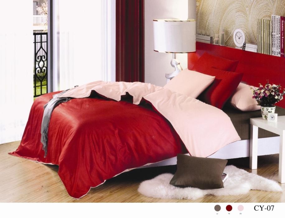 Комплект белья Arya, 1,5-спальный, наволочки 50x70, 70x70, цвет: красный, розовыйTR00002192Комплект постельного белья линии Сатин изготовлен из двустороннего однотонного хлопкового сатина. Сатин – прочная и плотная ткань с диагональным переплетением нитей. Хлопковый сатин по мягкости и гладкости уступает атласу, зато не будет соскальзывать с кровати. Сатиновое постельное белье легко переносит стирку в горячей воде, не выцветает. Прослужит комплект из обычного сатина меньше, чем из сатина повышенной плотности, но дольше белья из любой другой хлопковой ткани. Сатин приятен на ощупь, под ним комфортно спать летом и зимой. Компания Arya создана в 1992 году в Стамбуле, вскоре она стала лидером турецкого рынка текстиля. Бренд следует всем веяниям моды, это касается современных дизайнов, инновационных материалов. На нашем сайте вы встретите комплекты из бамбука и эвкалипта, а также из традиционных материалов: сатина, жаккарда, шелка. Все товары соответствуют санитарным и гигиеническим нормам, принятым в России. Готовые изделия в красивых упаковках продают в Турции, России и СНГ....