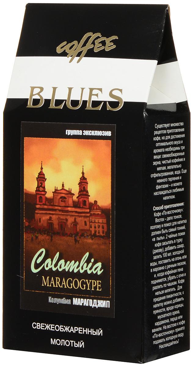 Блюз Марагоджип Колумбия кофе молотый, 200 г4600696421118Кофе Блюз Марагоджип Колумбия выращивается в самых экологически чистых регионах Латинской Америки. Напиток имеет тонкий, ярко выраженный аромат, а также мягкий, слегка винный вкус. Настой насыщенный, со средней кислотностью.