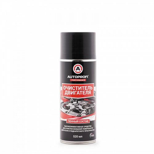 Очиститель двигателя Autoprofi Пенный, 520 мл150102Высокоэффективное средство для очистки внешней поверхности двигателя и подкапотного пространства. Служит для очистки внешних поверхностей двигателя и моторного отсека от любых загрязнений (масло, пыль, дорожная грязь, технические жидкости, жиры, смолы). Подходит для автомобилей, мотоциклов, моторных лодок. Активные компоненты быстро растворяют следы загрязнений, включая застарелые пятна. Очиститель придает обрабатываемой поверхности антистатические свойства и формирует на ней грязеотталкивающую защитную пленку. Состав безопасен для пластиковых и резиновых деталей. Способ применения. Отсоединить клеммы аккумулятора. Защитить систему зажигания от попадания влаги. Нанести пену на загрязненную поверхность и дать ей подействовать 3–5 минут, после чего смыть струей воды. Сильно загрязненные участки очистить с помощью щетки или губки. При необходимости повторить процедуру. Условия хранения. Хранить в сухом проветриваемом месте при температуре от –20°С до +50°С. Продукт замерзает, но при...