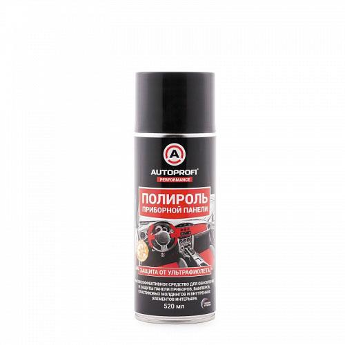Полироль для приборной панели Autoprofi, с УФ-защитой и ароматом ванили, 520 мл150406Высокоэффективное средство для обновления и защиты панели приборов, бамперов, пластиковых молдингов и внутренних элементов интерьера. Специально разработанный состав включает моющие, ароматические и антистатические добавки. Средство мягко очищает пластиковые и виниловые детали, восстанавливает блеск приборной панели, молдингов и других элементов салона. Ароматизирует салон, создает влаготталкивающую пленку, придает обработанной поверхности антистатические свойства и препятствует оседанию пыли. Обладает длительным эффектом. Способ применения. Встряхнуть флакон. Равномерно нанести состав на очищенную сухую поверхность. Дать составу подсохнуть 1 минуту. Протереть обработанную поверхность сухой мягкой тканью. При необходимости повторить процедуру. Условия хранения. Хранить в сухом проветриваемом месте при температуре от –20°С до +50°С.