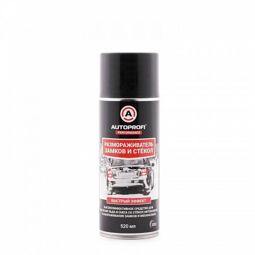Размораживатель замков и стекол Autoprofi быстрый эффект, 520 мл150505Высокоэффективное средство для удаления льда и снега со стекол автомобиля, размораживания замков и механизмов. Специально разработанный состав предназначено для размораживания и очистки стекол, зеркал и фар автомобиля, а также замков и других механизмов. Входящие в состав активные компоненты эффективно удаляют лед, снег, иней, дорожную грязь и соль с обрабатываемых поверхностей и механизмов. Регулярное применение средства снижает вероятность повторного замерзания. Состав не оказывает вредного воздействия на лакокрасочное покрытие автомобиля, резиновые, пластиковые и хромированные детали. Способ применения. Удалить скребком или щеткой рыхлый снег. Тщательно встряхнуть баллон. Нанести средство на очищаемую поверхность (или в личинку замка). Дать составу подействовать. После чего удалить остатки льда и снега щеткой или скребком. После размораживания замка рекомендуется обработать личинку силиконовой смазкой. Условия хранения. Хранить в сухом проветриваемом месте при температуре от –20°С...