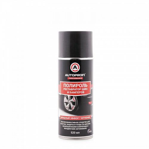 Полироль для восстановления шин и бамперов Autoprofi Эффект чернения, 500 мл150703Высокоэффективное средство для очистки, защиты и ухода за шинами, неокрашенными бамперами и молдингами автомобиля. Мощный состав эффективно очищает и обновляет шины, молдинги и неокрашенные бамперы автомобилей. Входящие в состав активные компоненты создают на обработанной поверхности влагоотталкивающую пленку и придают антистатические свойства, защищают от старения и растрескивания, продлевают срок службы автомобильных покрышек и бамперов. Способ применения. Встряхнуть баллон. Равномерно нанести средство на очищенную сухую поверхность. Дать составу подсохнуть. Протереть обработанную поверхность губкой или сухой мягкой тканью. Для получения равномерной пленки рекомендуется нанести средство еще раз. Условия хранения. Хранить в сухом проветриваемом месте при температуре от –20°С до +50°С.