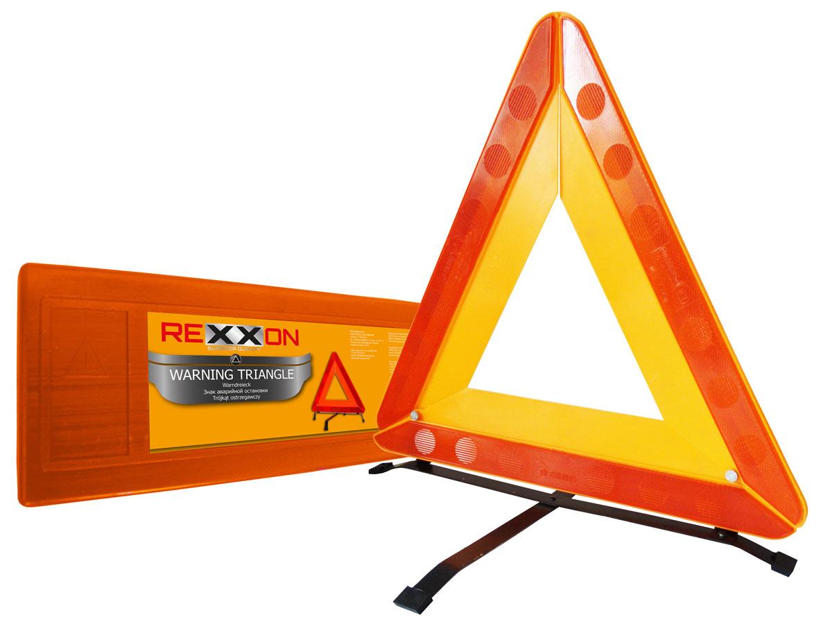 Знак аварийной остановки REXXON Гост1-03-7-1-0Соответствует Техническому Регламенту Правительства РФ. Разрешен к применению в странах ЕЭС.