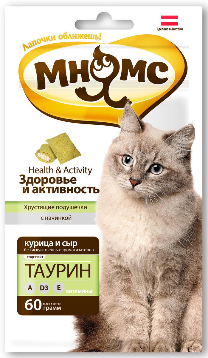 Лакомство для кошек Мнямс Здоровье и активность, с курицей и сыром, 60 г700019Лакомство для кошек Мнямс Здоровье и красота - это изысканное и полезное угощение, от которого не откажется даже самая привередливая и избалованная кошка. Входящий в состав таурин, витамины A, D3, E положительно влияют на зрение, сердечнососудистую систему, репродуктивную функцию. Не содержит искусственных ароматизаторов и красителей. Норма употребления: давать в виде дополнения к основному питанию, не более 20 кусочков в день (в зависимости от размера и активности кошки). Подходит для котят с 4-х месяцев. Свежая вода должна быть всегда доступна Вашей кошке. Состав: злаки, мясо и продукты животного происхождения (10% курица), масла и жиры, экстракты растительного белка, рыба и рыбные дериваты, молоко и молочные дериваты (4% сырный порошок), минералы, витамин А 9000 ME/кг, витамин D3 630 ME/кг, таурин 1000 мг/кг, витамин Е 90 мг/кг, антиоксиданты, красители. Белок 31%, жир 21%, клетчатка 1,5%, зола 6%. Товар сертифицирован.