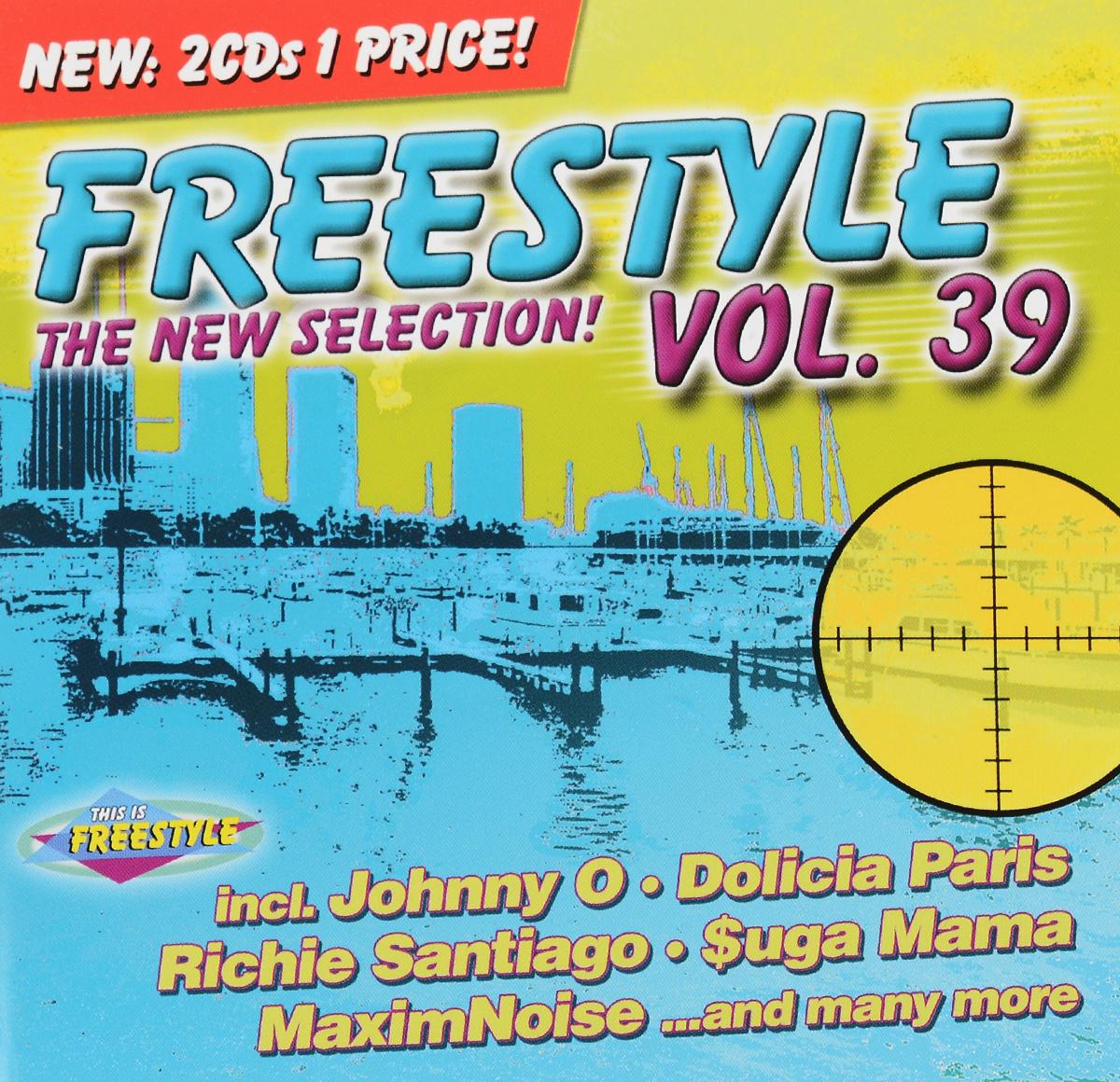 Freestyle Vol. 39 (2 CD) 2010 2 Audio CD