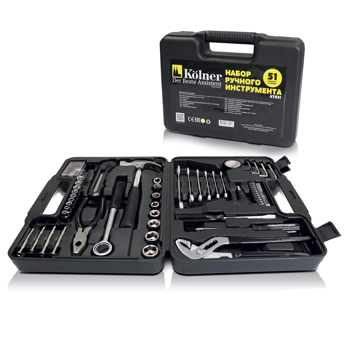 Набор ручного инструмента Kolner KTS, в пластиковом кейсе, 51 предмет stanley 500мм 7tpi 2шт 0 20 244