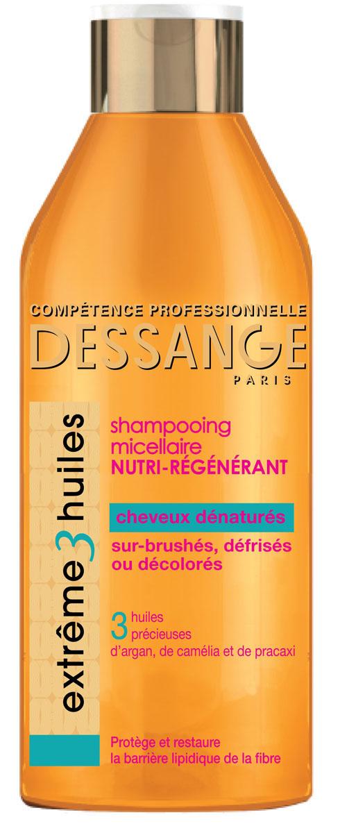 Dessange Шампунь для волос Extreme, 3 масла, экстремальное восстановление, для сильно поврежденных волос, 250 мл