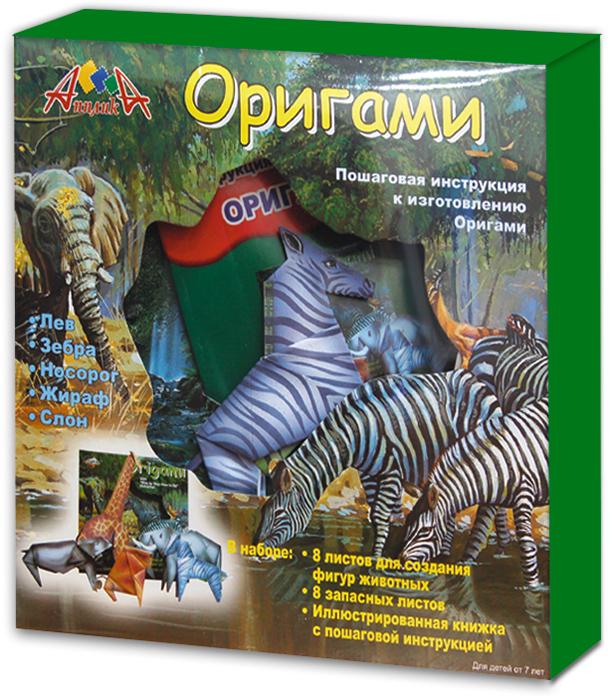 Апплика Моделирование из бумаги Животные Африки