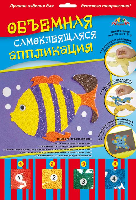 Апплика Аппликация объемная Рыбка