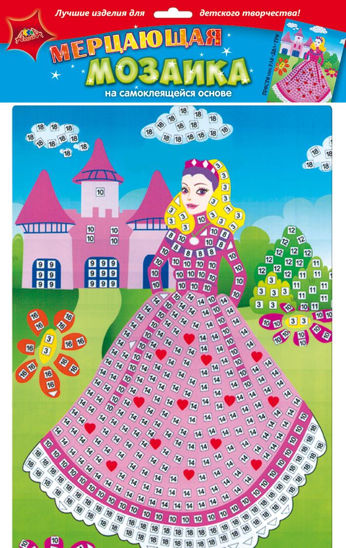 Апплика Мозаика мерцающая Волшебница и замокС1573-06Мерцающая мозаика на самоклеящейся основе из мягкого пластика ЭВА, со стразами. В наборе находятся: пронумерованная цветная основа, цветная самоклеящаяся мозаика из декоративного мягкого пластика, самоклеящиеся элементы для декорирования.