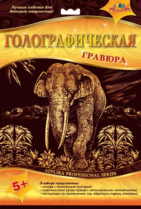 Апплика Гравюра Слон