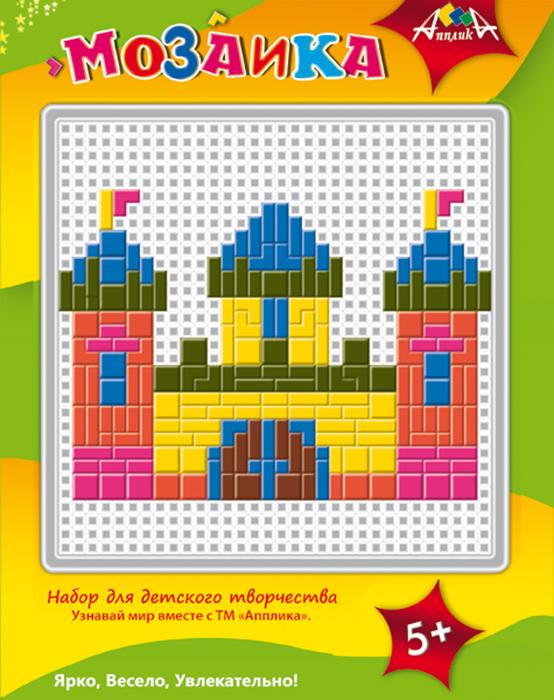 Апплика Мозаика ЗамокС2429-01Набор содержит пластиковую сетчатую основу, цветные пластиковые элементы мозаики, пластиковый инструмент - щипчики. Чтобы собрать мозаику, необходимо подложить под сетчатую основу цветной образец на обложке упаковки.