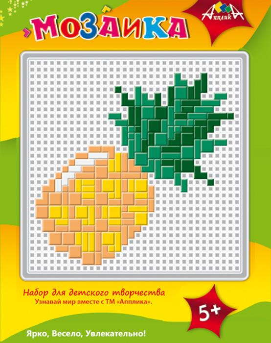 Апплика Мозаика АнанасС2429-08Набор содержит пластиковую сетчатую основу, цветные пластиковые элементы мозаики, пластиковый инструмент - щипчики. Чтобы собрать мозаику, необходимо подложить под сетчатую основу цветной образец на обложке упаковки.