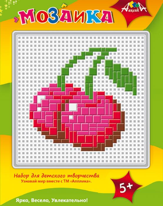 Апплика Мозаика ВишняС2429-09Набор содержит пластиковую сетчатую основу, цветные пластиковые элементы мозаики, пластиковый инструмент - щипчики. Чтобы собрать мозаику, необходимо подложить под сетчатую основу цветной образец на обложке упаковки.