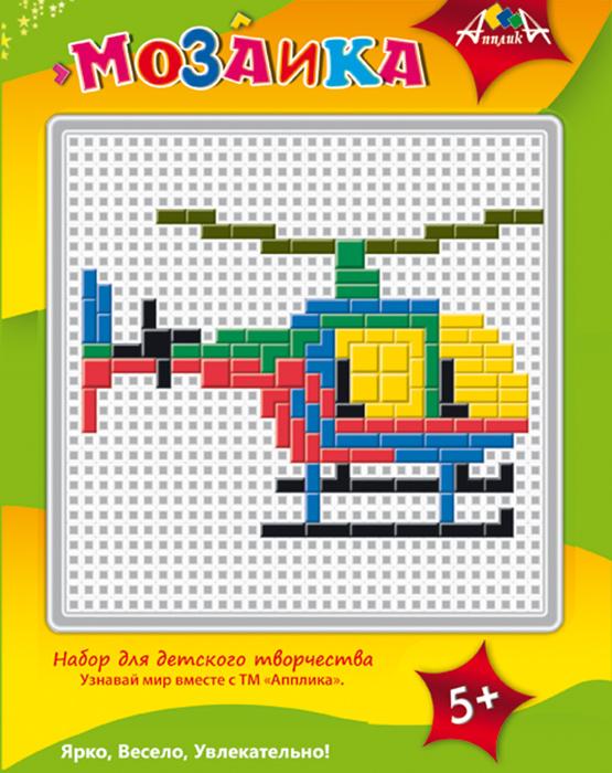 Апплика Мозаика ВертолетС2429-14Набор содержит пластиковую сетчатую основу, цветные пластиковые элементы мозаики, пластиковый инструмент - щипчики. Чтобы собрать мозаику, необходимо подложить под сетчатую основу цветной образец на обложке упаковки.
