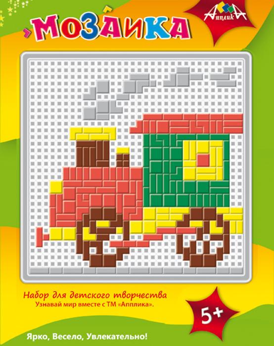 Апплика Мозаика ПаровозС2429-15Набор содержит пластиковую сетчатую основу, цветные пластиковые элементы мозаики, пластиковый инструмент - щипчики. Чтобы собрать мозаику, необходимо подложить под сетчатую основу цветной образец на обложке упаковки.