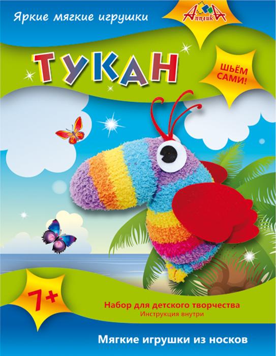 Апплика Набор для изготовления игрушек из носков Тукан