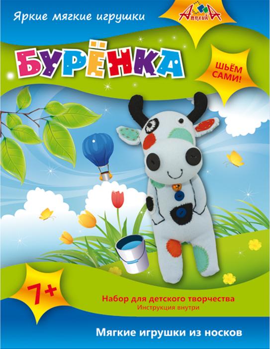 Апплика Набор для изготовления игрушек из носков Буренка