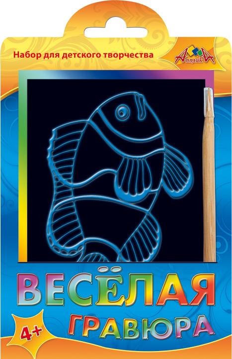 Апплика Гравюра Тропическая рыбкаС2426-02В набор входит плотный картон со специальным покрытием, на который нанесен рисунок. Специальная палочка-штихель, которой надо снять верхний слой внутри контура. Образовавшуюся пыль удалить мягкой салфеткой.