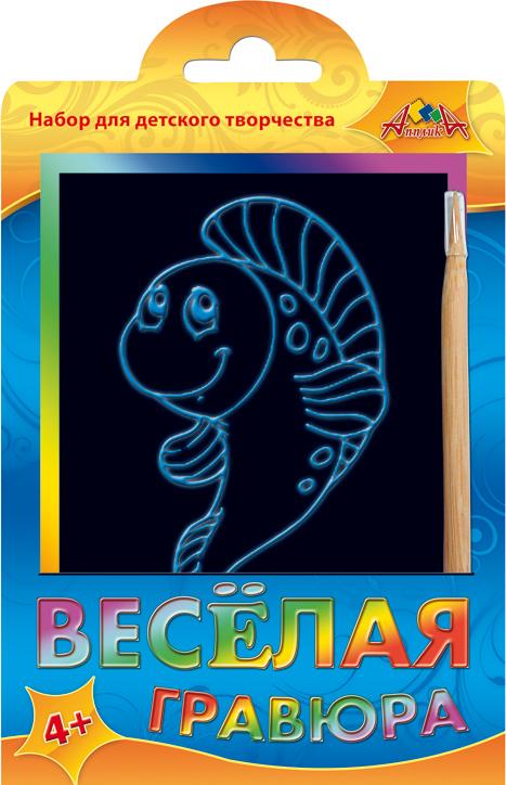 Апплика Гравюра Веселая рыбка