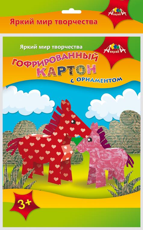 Апплика Набор цветного картона Лошадки 5 листов 5 цветовС2535-02Набор цветного гофрированного картона с орнаментом Апплика Лошадки идеально подходит для детского творчества: создания аппликаций, оригами и многого другого. В упаковке 5 листов гофрированного картона 5 разных цветов. Детские аппликации из гофрированного цветного картона - отличное занятие для развития творческих способностей и познавательной деятельности малыша, а также хороший способ самовыражения ребенка. Рекомендуемый возраст: от 3 лет.