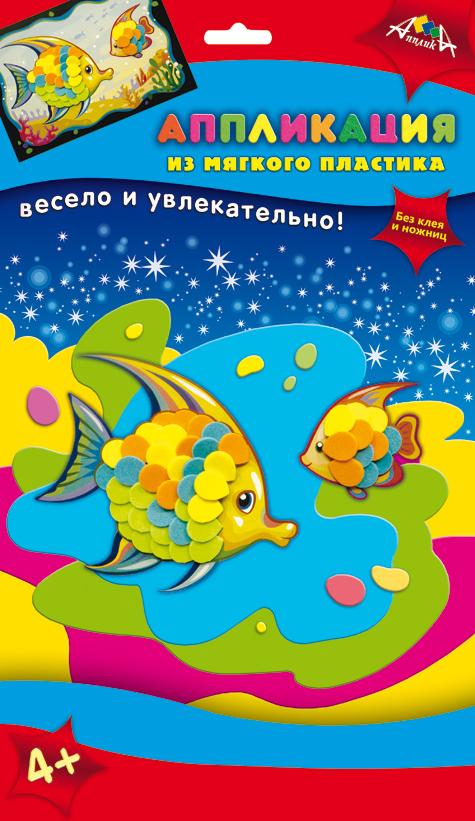 Апплика Аппликация из мягкого пластика Две Рыбки