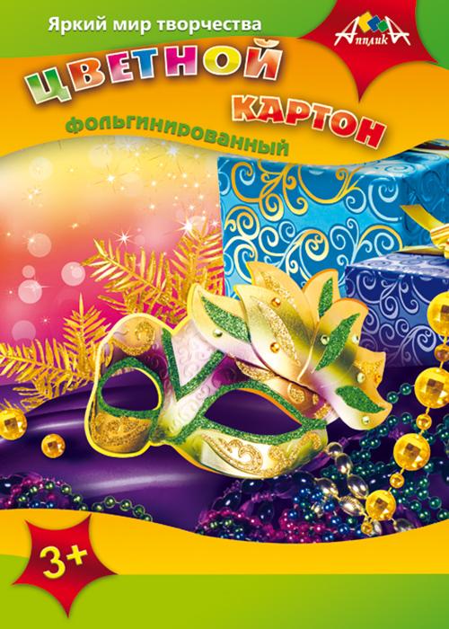 Апплика Набор цветного картона Маска 5 листов 5 цветов