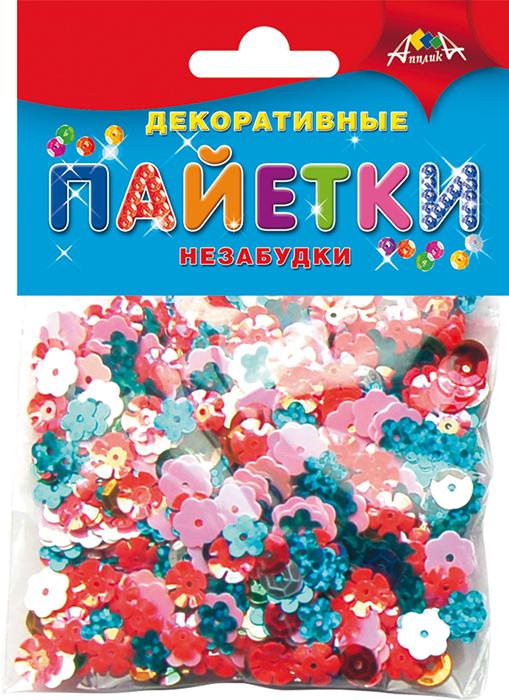 Апплика Набор для увлечений Декоративные пайетки Незабудки ( С2894-01 )