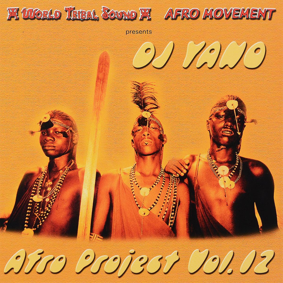 DJ Yano. Afro Project. Volume 12 2002 Audio CD