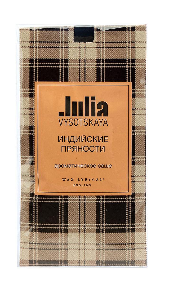 Саше ароматизированное Wax Lyrical Юля Высоцкая, индийские пряности, 40 гJV0404Восточный древесный аромат, насыщенный и интенсивный. В основе этой композиции густые масла уда, амбры и ветивера, а чтобы смягчить ее и придать чувственность, аромат дополнен мягкими и легкими цитрусовыми верхними нотами.