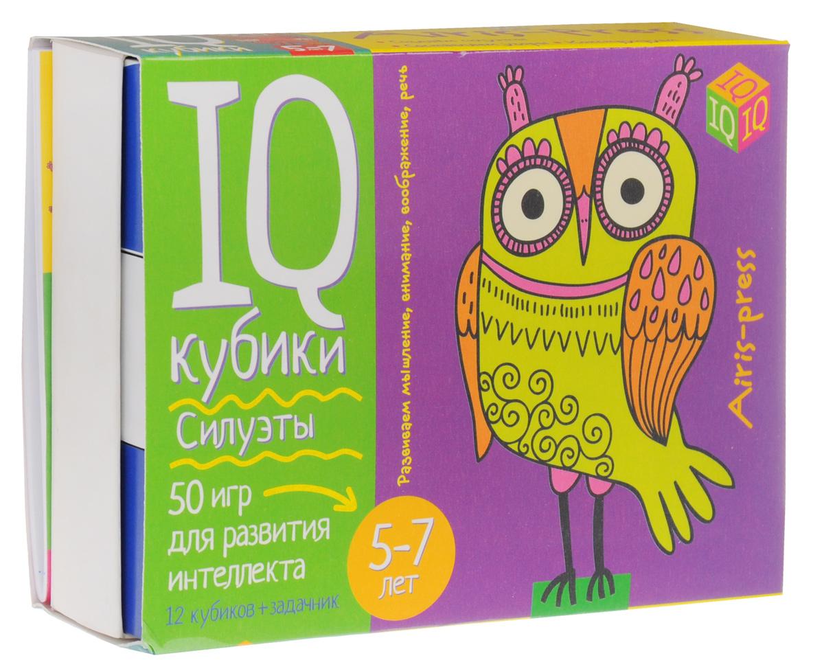 Айрис-пресс Обучающая игра Силуэты 50 игр для развития интеллекта978-5-8112-6105-5