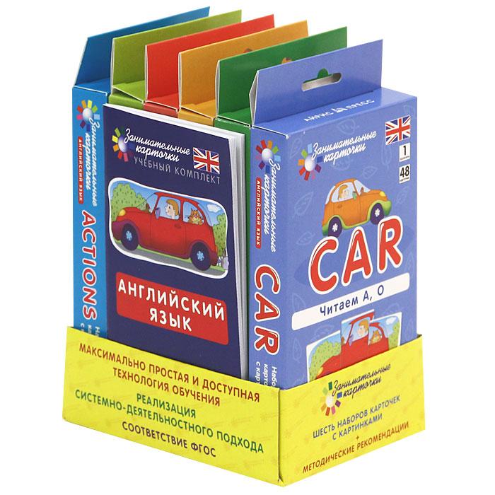 Айрис-пресс Обучающая игра Занимательные карточки (комплект из 6 наборов карточек с картинками)978-5-8112-4764-6Комплект занимательных карточек Английский язык поможет родителям и педагогам правильно организовать интересную и познавательную игру, в ходе которой ребёнок научится грамотно читать на английском языке, значительно расширит свой словарный запас, запомнит графический образ слов. Комплект Английский язык включает в себя 6 наборов из 48 цветных карточек с картинками. Набор по темам: CAR читаем A, O PIG читаем E, I MOUSE читаем U, OA, OU, OO ELEPHANT читаем C, G, SH, CH, PH FAT CAT читаем сочетания слов ACTIONS читаем предложения В комплект входит брошюра с методическими рекомендациями.
