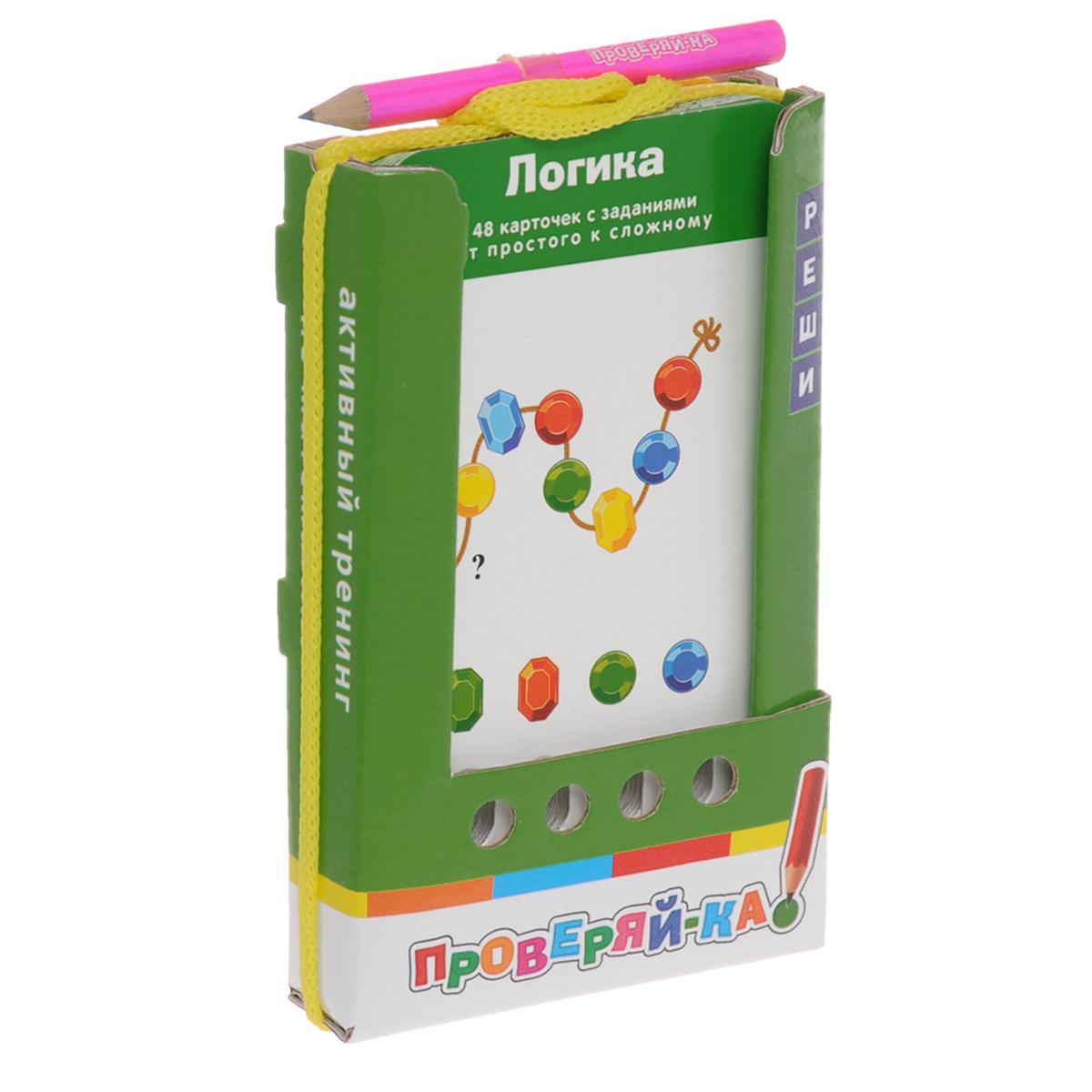 Айрис-пресс Обучающая игра Логика978-5-8112-5473-6Комплект состоит из 48 двухсторонних карточек и рассчитан на две разных игры с цветной и чёрно-белой сторонами. Задания ориентированы на развитие образного и логического мышления, воображения. Условия игры с карточками подразумевают их многократное использование. Простота и удобство комплекта позволяют организовать игру в школе и дома, а также в транспорте или на природе. Благодаря игровой форме пособия учебный материал усваивается легче и без принуждения, реализуется безопасное для здоровья ребёнка обучение.