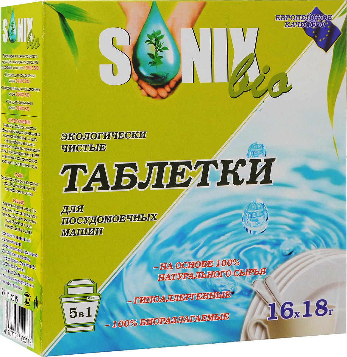 Таблетки для посудомоечных машин SonixBio 5 в 1, 16 шт х 18 г122115Таблетки SonixBio 5 в 1 способны к биологическому разложению. Упаковка подлежит переработке во вторичное сырье. Таблетки предназначены для мытья посуды в посудомоечных машинах любого типа и производителя. Благодаря кислороду и тщательно подобранным 100% натуральным активным компонентам, таблетки основательно, но в то же время деликатно, не повреждая посуду и рисунок на ней, растворяют любые, даже самые стойкие загрязнения и остатки пищи. Очищают тщательно и эффективно с помощью веществ, не наносящих вреда человеку и окружающей среде. Состав: триполифосфат натрия, перкарбонат натрия, ТАЕД, неионогенные ПАВ, поликарбоксилаты, энзимы. Вес одной таблетки: 18 г. Товар сертифицирован.
