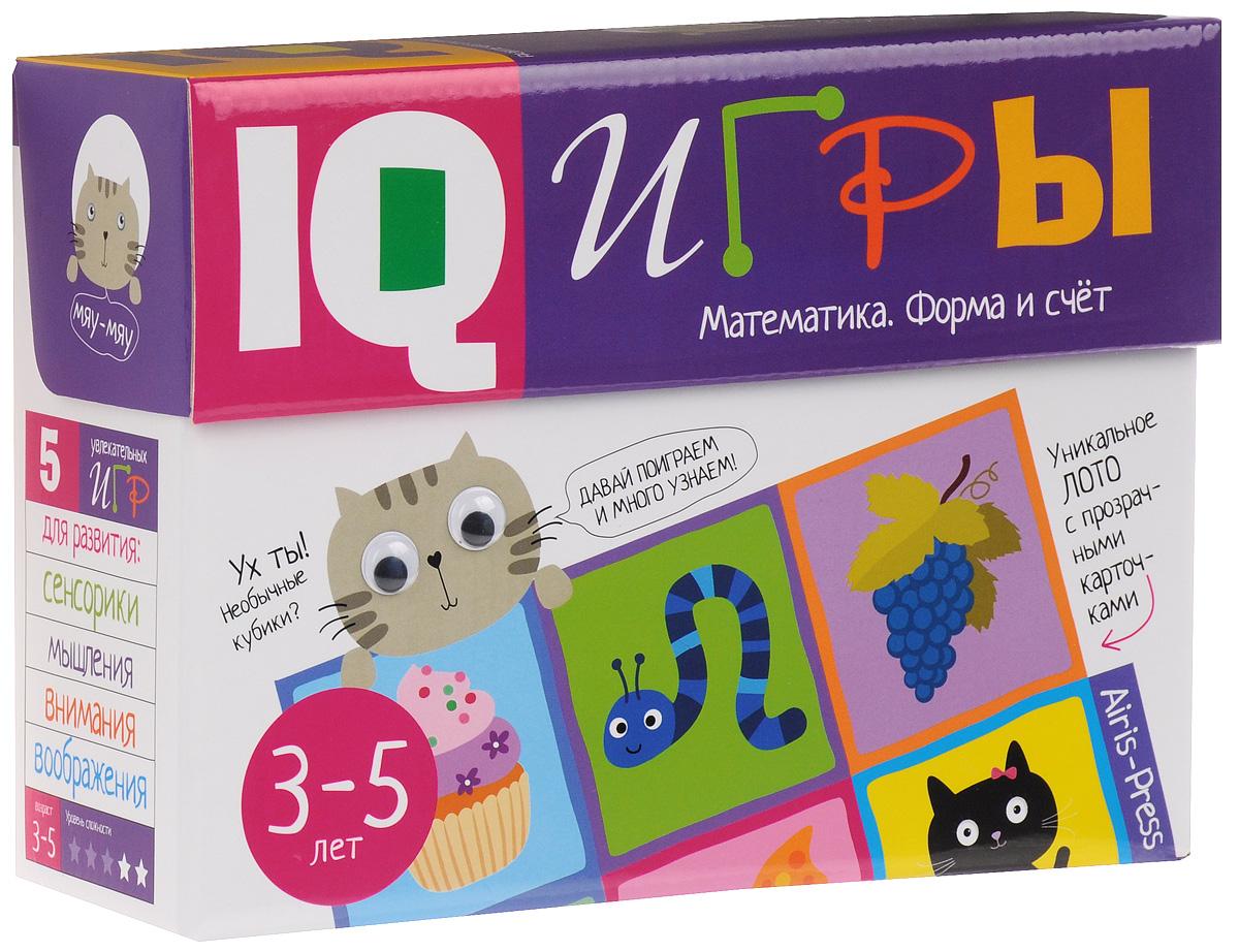 Айрис-пресс Обучающая игра Математика Форма и счет9785811255986IQ-игра Математика. Форма и счёт — это набор интересных игр для активной подготовки к школе. Они направлены на развитие сенсорики, внимания, памяти, мышления, воображения и речи. В процессе игры ребёнок научится узнавать форму предмета по его части, приобретёт начальные математические знания, изучит геометрические фигуры. Он сможет самостоятельно определять, правильно ли выполнено задание, научится находить свои ошибки и исправлять их. Играть можно вдвоём (если ребёнок маленький) или в компании (хороший вариант для старших дошкольников). В игровой комплект включены 5 развивающих игр: IQ-лото с 54 прозрачными карточками, 12 кубиков с цветным изображением животных, красочная игра-головоломка Я самый внимательный!, необычная игра с прищепками Подбери пару, игра с объёмными цифрами Трафареты, а также методическое пособие с подробным описанием заданий. Набор предназначен для детей 3-5 лет.