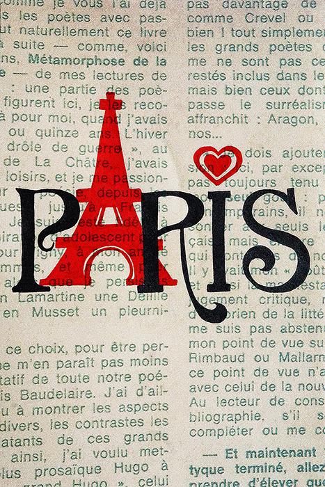 Большая открытка ПарижБОПРазмер большой открытки: 15 х 21 см. Открытка напечатана на фактурной льняной бумаге. Она теплая и приятная на ощупь