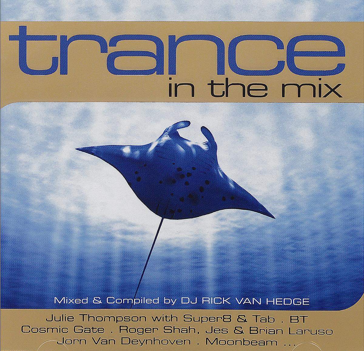 Zakazat.ru: Trance In The Mix
