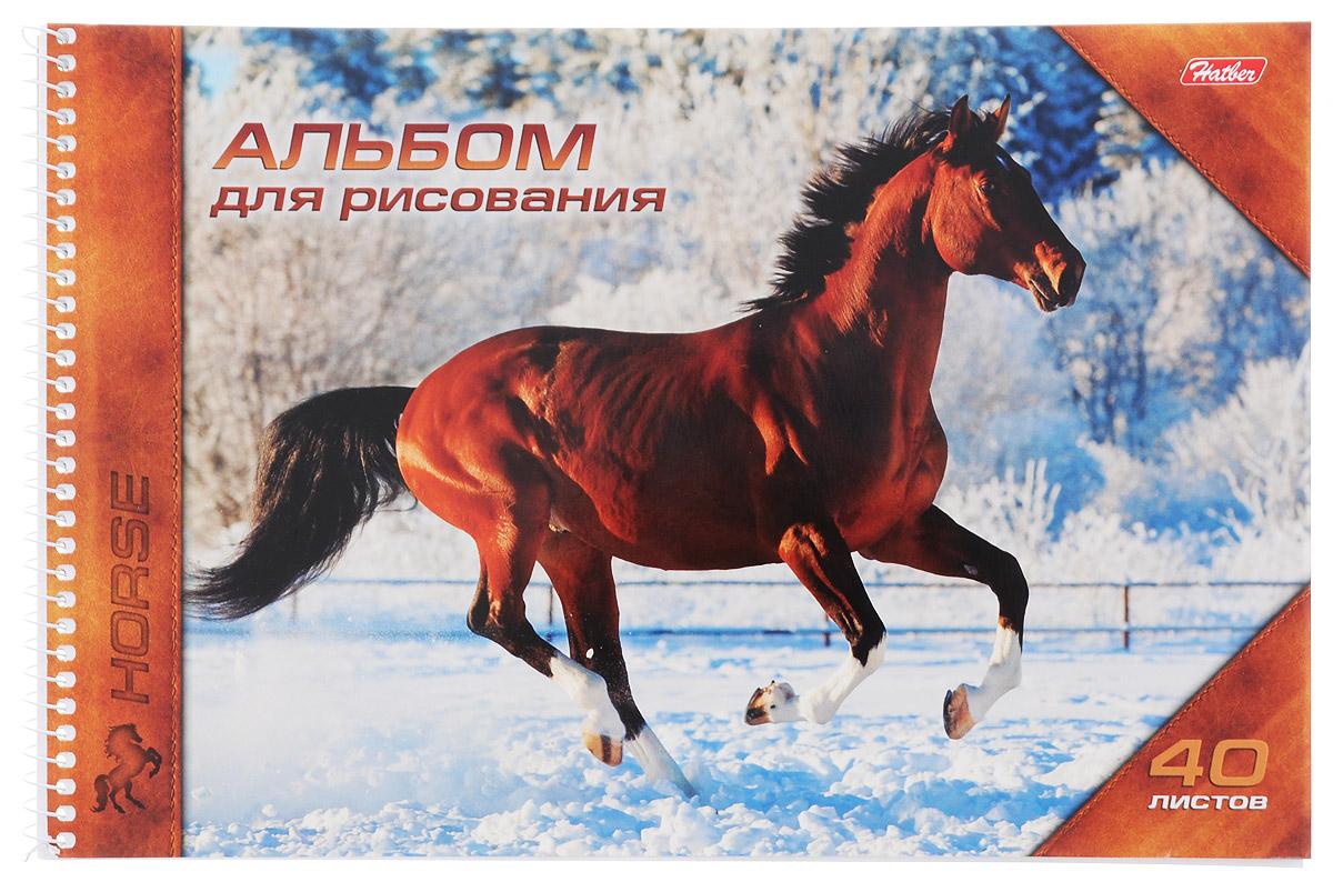 Hatber Альбом для рисования Horses 40 листов 1126540А4Bсп_11265Альбом для рисования Hatber Horses порадует маленького художника и вдохновит его на творчество. Альбом изготовлен из белоснежной бумаги с яркой обложкой из плотного картона, оформленной изображением грациозной лошади. Внутренний блок альбома, соединенный металлической спиралью, состоит из 40 листов. Во время рисования совершенствуется ассоциативное, аналитическое и творческое мышление. Занимаясь изобразительным творчеством, малыш тренирует мелкую моторику рук, становится более усидчивым и спокойным и, конечно, приобщается к общечеловеческой культуре.