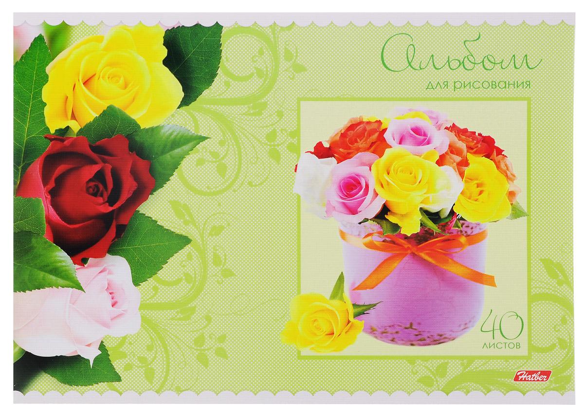 Hatber Альбом для рисования Розы цвет салатовый 40 листов40А4тB_10201_розыАльбом для рисования Hatber Розы непременно порадует маленького художника и вдохновит его на творчество. Альбом изготовлен из белоснежной бумаги с яркой обложкой из плотного картона, оформленной красочным изображением. Высокое качество бумаги позволяет рисовать в альбоме карандашами, фломастерами, акварельными и гуашевыми красками. Внутренний блок состоит из 40 листов, скрепленных двумя металлическими скрепками.