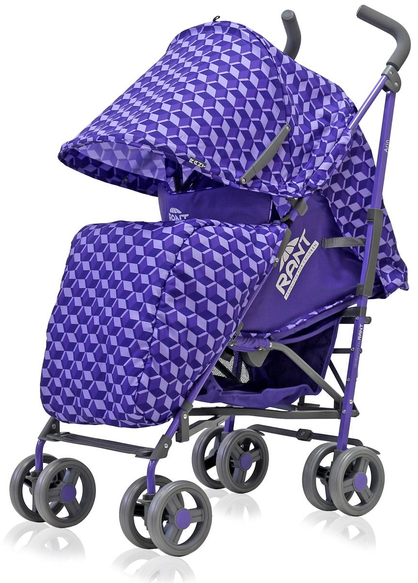 Rant Коляска прогулочная Arin цвет фиолетовый
