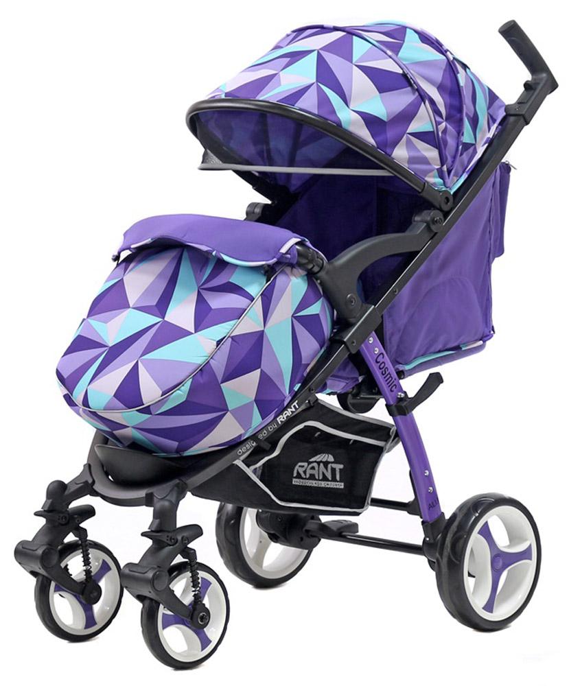 Rant Коляска прогулочная Cosmic цвет фиолетовый