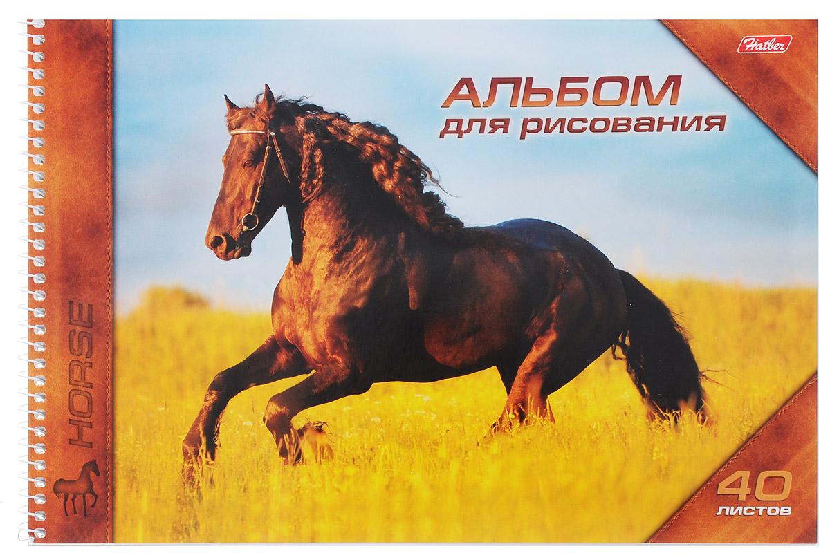 Hatber Альбом для рисования Horses 40 листов 1099740А4Bсп_10997Альбом для рисования Hatber Horses порадует маленького художника и вдохновит его на творчество. Альбом изготовлен из белоснежной бумаги с яркой обложкой из плотного картона, оформленной изображением бегущей лошади. Внутренний блок альбома, соединенный металлической спиралью, состоит из 40 листов. Создание собственных картинок приносит детям настоящее удовольствие. Увлечение изобразительным творчеством носит не только развлекательный характер: оно развивает цветовое восприятие, зрительную память и воображение. Во время рисования совершенствуется ассоциативное, аналитическое и творческое мышление. Занимаясь изобразительным творчеством, малыш тренирует мелкую моторику рук, становится более усидчивым и спокойным и, конечно, приобщается к общечеловеческой культуре.