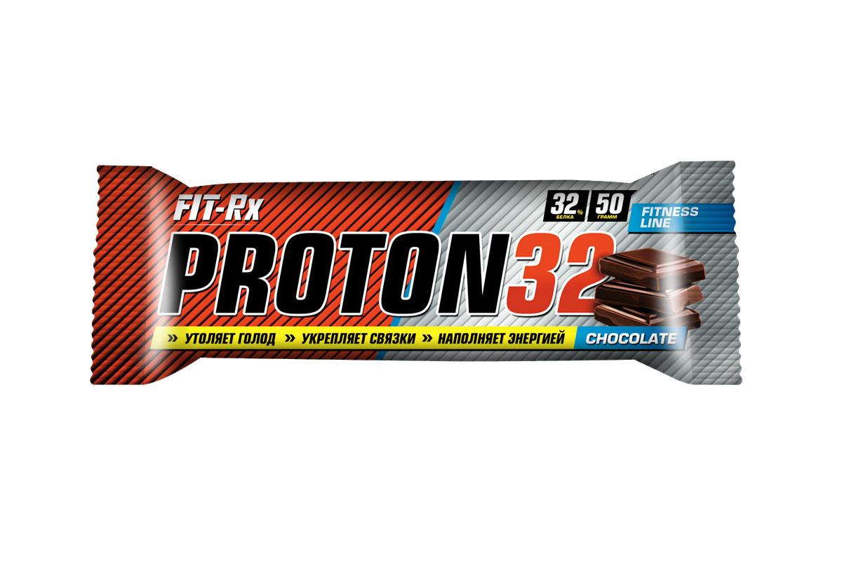 Батончик FIT-RX Протон 32. Шоколад, 24 шт x 50 г00917Протеиновые батончики PROTON 32 - незаменимая составляющая сбалансированного питания Протеиновые батончики PROTON 32 с повышенным содержанием высокоценного молочного белка - незаменимая составляющая правильного и сбалансированного питания, как профессионального спортсмена, так и любителя, которому необходимо сделать полезный и быстрый перекус. В батончиках содержится множество ценных для организма человека легкоусвояемых аминокислот, белков, минералов, витаминов, простых и сложных углеводов. Коллаген, входящий в состав продукта, укрепляет связки и суставы, улучшает качество кожи и волос. - Утоляют голод - Укрепляют связки - Наполняют энергией - Усиливают иммунитет - Обладают превосходным вкусом - Помогают наращивать мышечную массу - Ускоряют пост тренировочное восстановление Характеристики: Объем 50 г Вкус Шоколад Витамины C, E, B1, B2, B6, B12, биотин, ниацин, фолиевая кислота, пантотеновая кислота В одной порции (1 батончик = 50 г)...