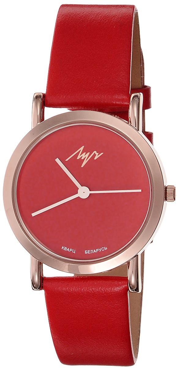Часы наручные женские Луч Современная, цвет: золотой, красный. 729107275729107275Элегантные женские часы Луч Современная изготовлены из нержавеющей стали и минерального стекла. Корпус часов имеет степень влагозащиты равную 3 Bar, оснащен кварцевым механизмом Miyota, а также дополнен устойчивым к царапинам минеральным стеклом. Ремешок часов выполнен из натуральной кожи. Практичная пряжка, дополняющая ремешок, позволит с легкостью снимать и надевать часы. Часы поставляются в фирменной упаковке. Часы Луч Современная подчеркнут изящность женской руки и отменное чувство стиля у их обладательницы.